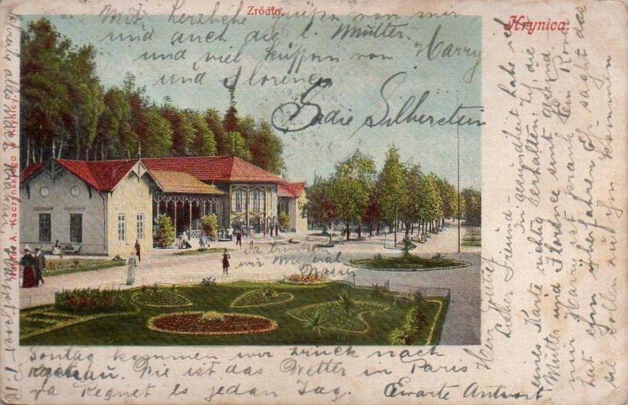 Lata 1890-1900, Dawny budynek głównej pijalni.